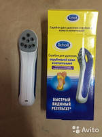 Пилка для ног Scholl instant Hard Skin Remover, фото 1