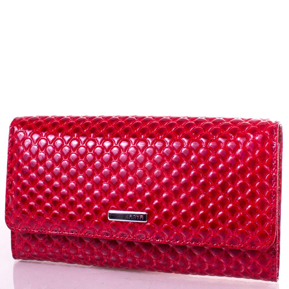 Женский красный кожаный кошелек KARYA SHI1061-1KAP