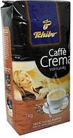 Кофе в зернах Tchibo Caffe Crema Vollmundig 100% арабика 1кг