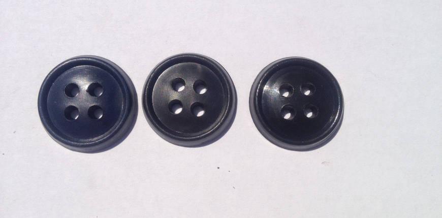 Пуговицы 17 мм, фото 2
