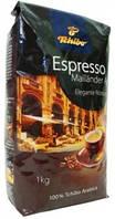 Кофе в зернах Tchibo Espresso Mailander Art  1кг 100% арабика