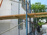 Выполняем работы по утеплению стен  частных домов!!