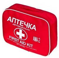 Аптечка CarLife АМА-2 сумка (большая)