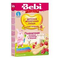 Bebi Premium молочная каша для полдника с печеньем, малиной и вишней 200г.