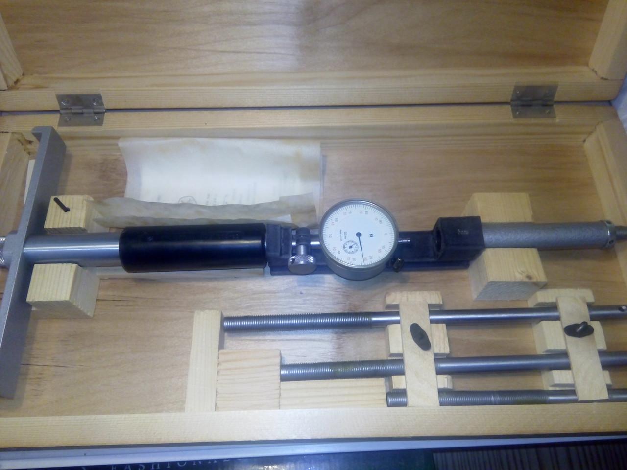 Нутромер НИ 450-700 ГОСТ 868-82 (возможна калибровка  в УкрЦСМ)