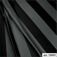 Ткань для штор блэкаут двусторонний полоса