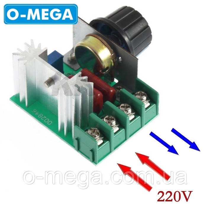 Регулятор мощности паяльника (диммер) 50-220V до 2000W