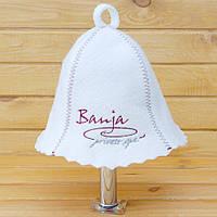 """Шапка банная с логотипом """"Bania"""""""