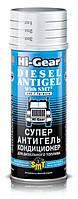 Hi-Gear HG 3421 Суперантигель для дизеля с SMT2 444мл