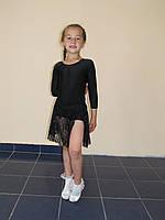 Юбка-шорты (гипюр)