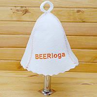 "Шапка банная с логотипом ""BEERloga"""