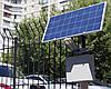 Автономний уличный светильник
