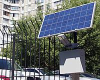 Автономний уличный светильник, фото 1