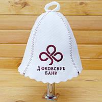 """Шапка банная с логотипом """"Дюковские бани"""""""