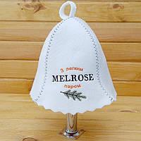 """Шапка банная с логотипом """"Melroze"""""""