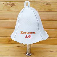 "Шапка банная с логотипом ""Хрещатик 24"""
