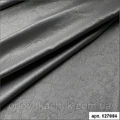 Ткань для штор блэкаут вензель