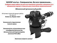 Пеногаситель WINTAP eco-lux