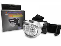 Налобный фонарь на голову фонарик 603 LED-8