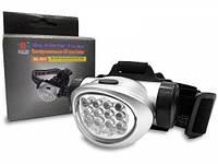 Налобный фонарь на голову фонарик 603 LED-12
