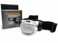Налобный фонарь на голову фонарик 603 LED-10