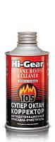 Hi-Gear HG 3306 Супер октан-коректор 325 мл на 60л