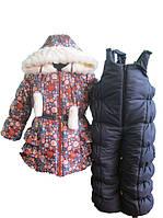 Стилный зимний костюм 80, 86, 92, 98