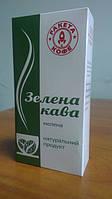 Зеленый молотый Кофе, 250г