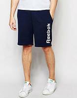 Мужские спортивные шорты Reebok синего цвета с белым логотипом, фото 1