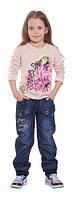 Джинсы, брюки и штаны для девочек