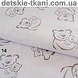 Хлопковая ткань с серыми мишками на белом (№14)., фото 4