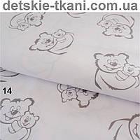 Хлопковая ткань с серыми мишками на белом (№14).