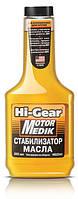 Hi-Gear HG 2241 Стабилизатор масла 355мл