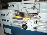 Токарно-винторезный станок 16Б16КП