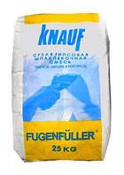 Шпаклевка гипсовая Knauf Fugenfuller (25 кг)