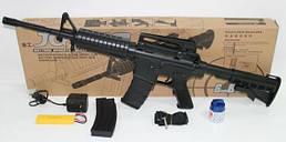Детское игрушечное оружие.