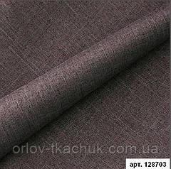 Ткань для штор блэкаут рогожка