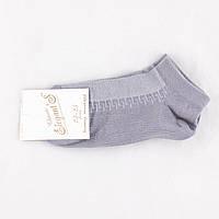 Носки женские короткие хлопковые Classic Elegant'S серые