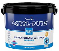 Финиш акриловая шпаклевка Снежка Акрил-Путц, 1,5кг