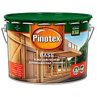 Грунтовка для дерева Pinotex Base Пинотекс Бейз, 10 л