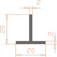 Алюминиевый тавр 20*20*2 / AS