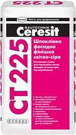 Шпаклевка белая фасадная финишная Ceresit СТ-225 (25кг)