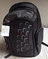 Рюкзак школьный №280