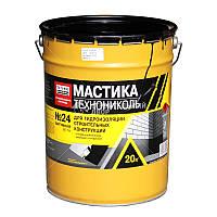 Мастика гидроизоляционная МГТН № 24, (20 кг)