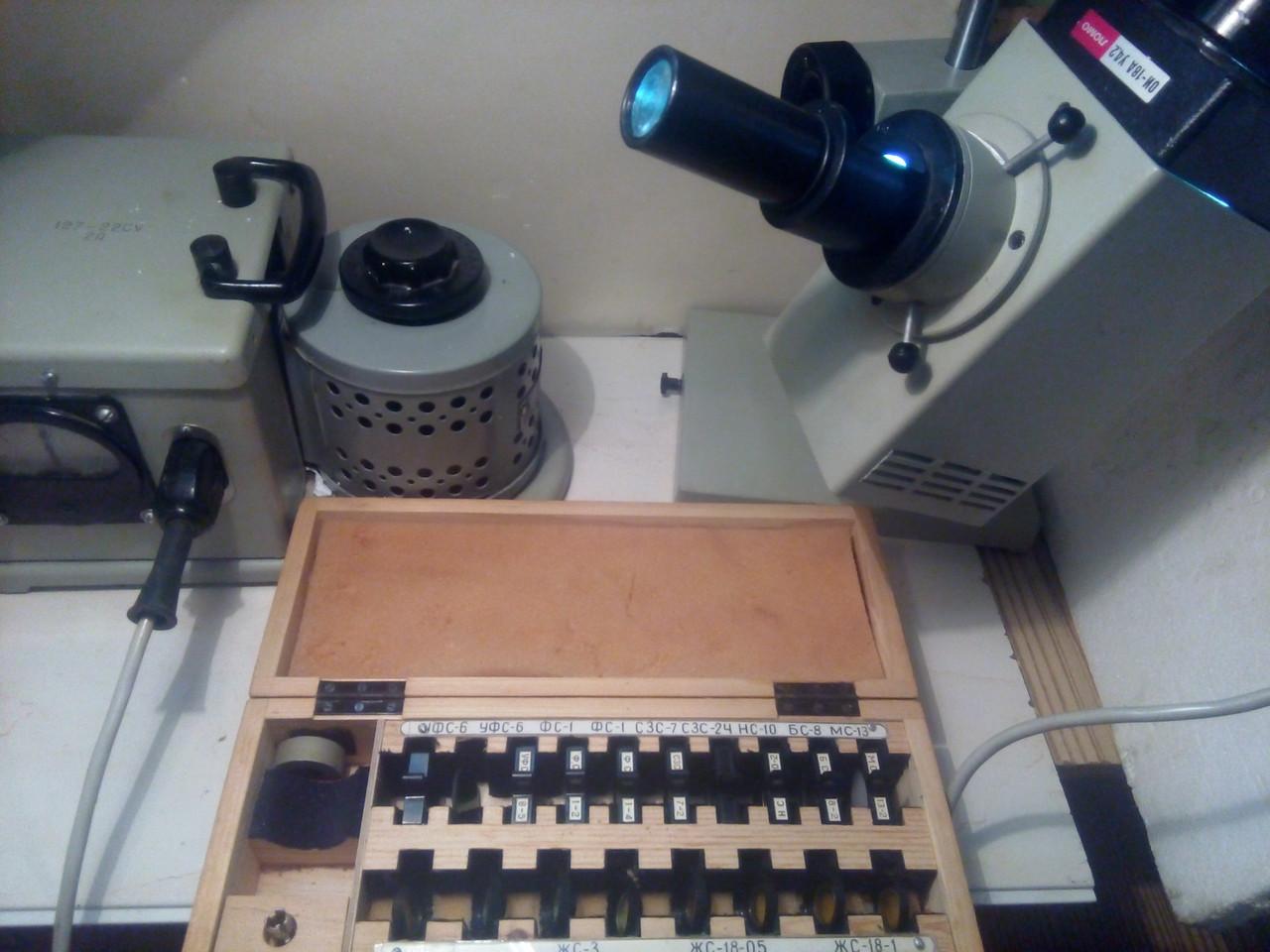 Осветитель люминесцентный ОИ-18А , фото 1
