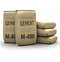 Цемент М-400 фасованный (25 кг)