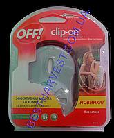 Прибор от комаров OFF Clip-On с фен-системой + сменный картридж