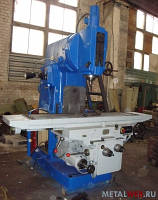 Станок консольно-фрезерный вертикальный ВМ127