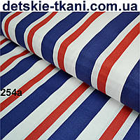 Ткань с полосами сине-красного цвета (№254а)