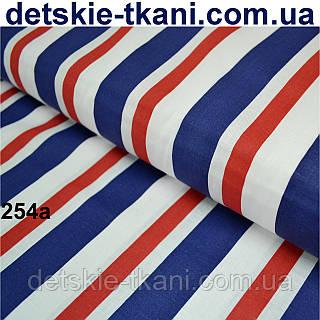 Ткань с широкими полосами синего и красного цвета (№254а)